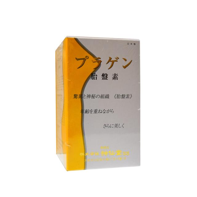 神仙堂 プラゲン 胎盤素 300粒【期間限定 送料無料】