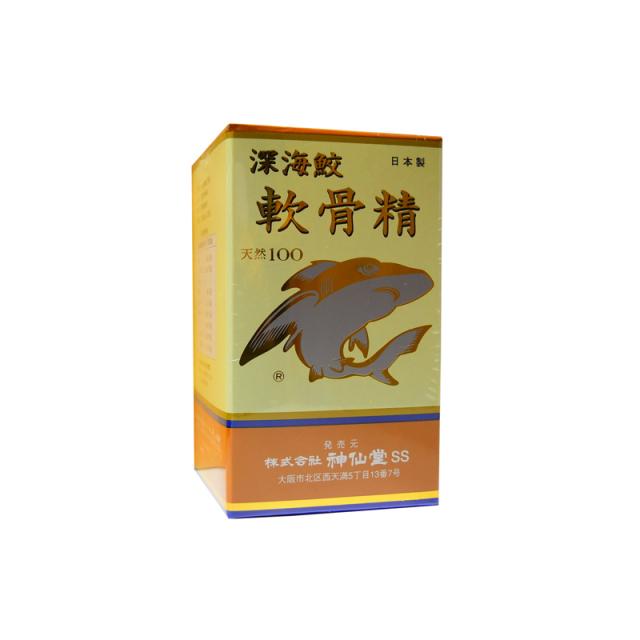 神仙堂 深海鮫 軟骨精 200粒【期間限定 送料無料】