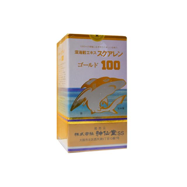神仙堂 深海鮫 スクアレンゴールド100 330粒【期間限定 送料無料】