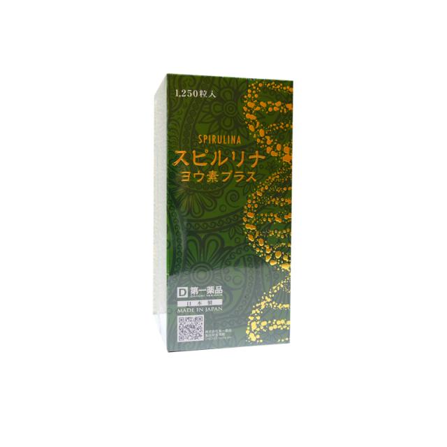第一薬品 STYLEJAPAN スピルリナ ヨウ素プラス SPIRULINA 1250粒