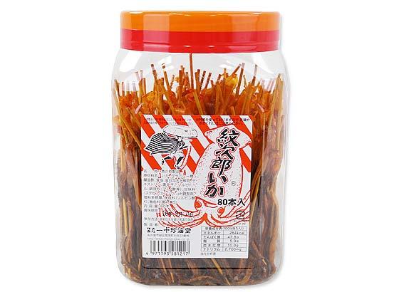 【ポット入り駄菓子のまとめ買い・珍味・イカ系の駄菓子】 一十珍海堂 串さし 紋次郎いか (80本入)