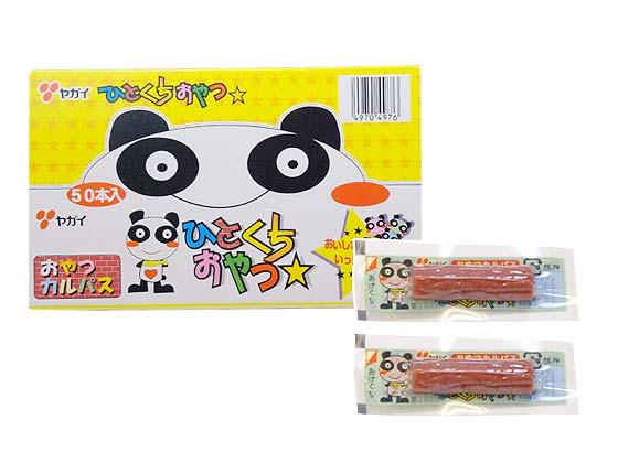 【駄菓子のまとめ買い・珍味・イカ系の駄菓子】 ヤガイ ひとくち おやつ カルパス (50個入)