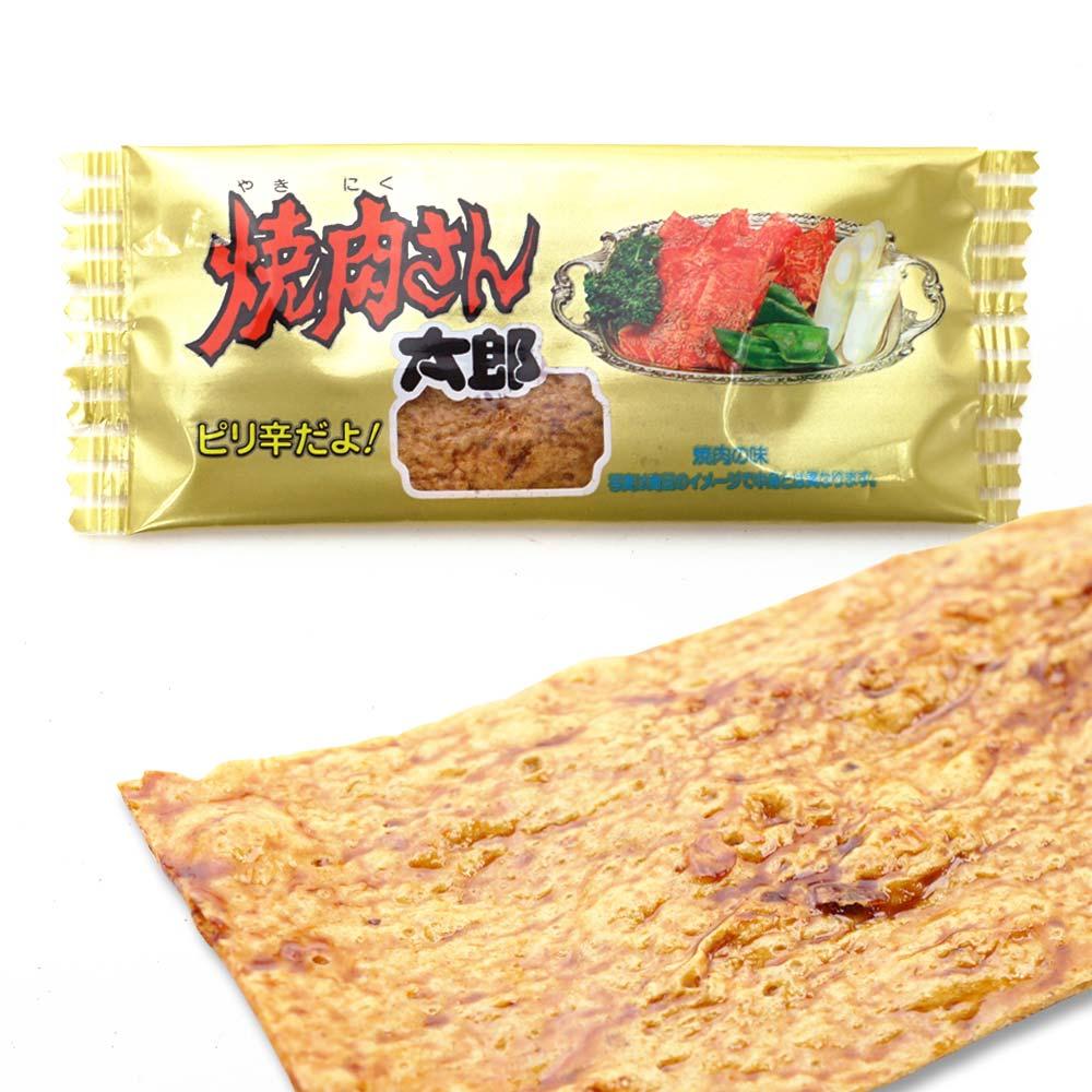 【小ロット/お試し】 菓道 焼肉さん太郎 (30個入)  駄菓子 小ロット まとめ買い 珍味系の駄菓子