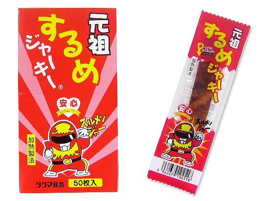 タクマ 元祖するめジャーキー (50枚入) 駄菓子 まとめ買い 珍味 イカ お菓子