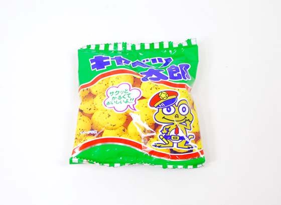【駄菓子のまとめ買い・スナック系駄菓子】キャベツ太郎(30個入)【菓道】