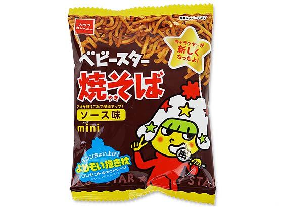 【駄菓子のばら売り・ラーメン系の駄菓子】 おやつ ベビースターラーメン焼きそば(1個売り)