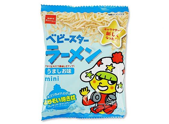【駄菓子のばら売り・ラーメン系の駄菓子】 おやつ ベビースターラーメンうましお (1個売り)