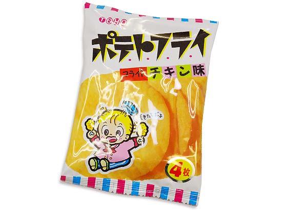 【駄菓子のまとめ買い・スナック系駄菓子】 東豊 ポテトフライ フライドチキン (20個入)