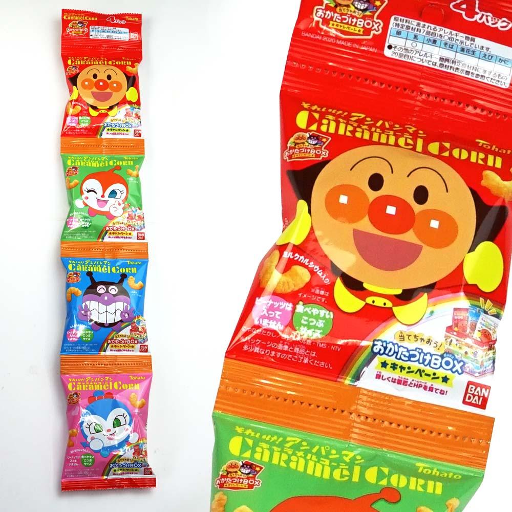 【お菓子のバラ売り・スナック系のお菓子 】 東ハト それいけ!アンパンマンキャラメルコーン4パック (バラ売り)