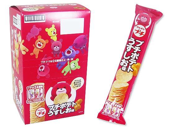 【お菓子のまとめ買い・スナック系のお菓子】 ブルボン プチポテトうすしお (10個入)