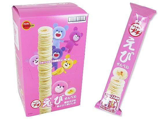 【お菓子のまとめ買い・スナック系のお菓子】 ブルボン プチえびせんべい (10個入)
