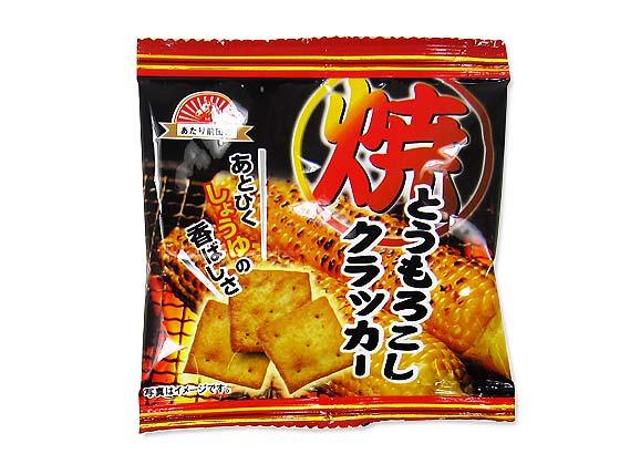【駄菓子のまとめ買い・スナック系の駄菓子】 前田製菓  焼きとうもろこしクラッカー(15袋入)