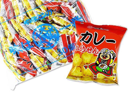 【駄菓子のまとめ買い・スナック系駄菓子】 やまと カレーかめせん (30個入)