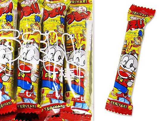 【駄菓子のまとめ買い・スナック系駄菓子】うまい棒テリヤキバーガー味(30個入)【やおきん】