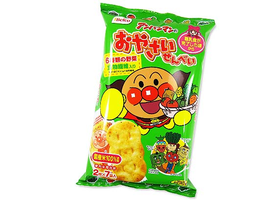 【お菓子のまとめ買い・幼児のおやつ系のお菓子】 栗山米菓 アンパンマンのおやさいせんべい 2枚×7袋 (12個入)