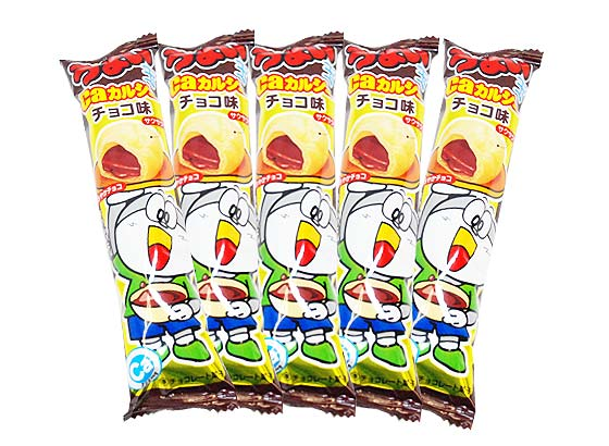 【駄菓子のまとめ買い・チョコ系の駄菓子】うまい玉 Caカルシューチョコ味(20個入)【やおきん】