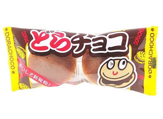 【駄菓子のまとめ買い・カステラ・ビスケット系の駄菓子】 どらチョコ(20個入)【やおきん】