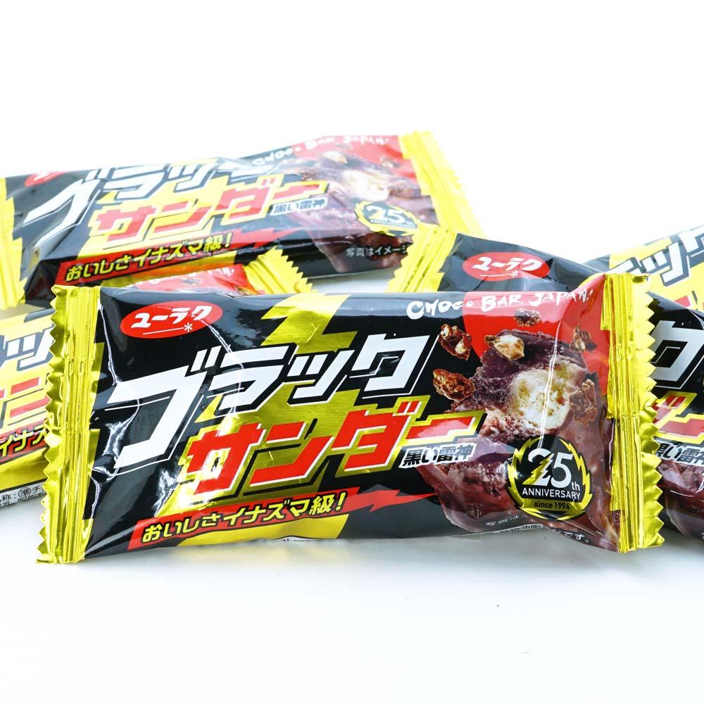 ユーラク ブラックサンダー (20個入) 駄菓子 チョコ  まとめ買い お菓子 子供会