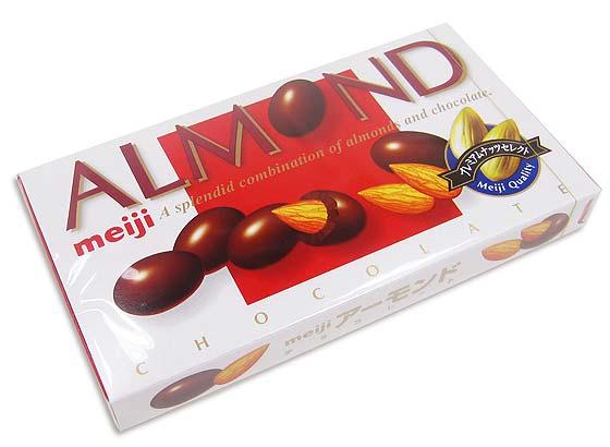 【お菓子のバラ売り・チョコレート系のお菓子】 明治 アーモンドチョコレート (バラ売り)