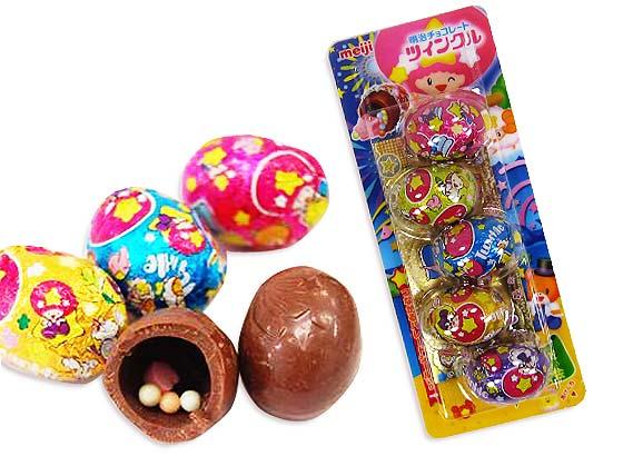 【お菓子のまとめ買い・チョコレート系のお菓子】 明治 ツインクルチョコレート (10個入)