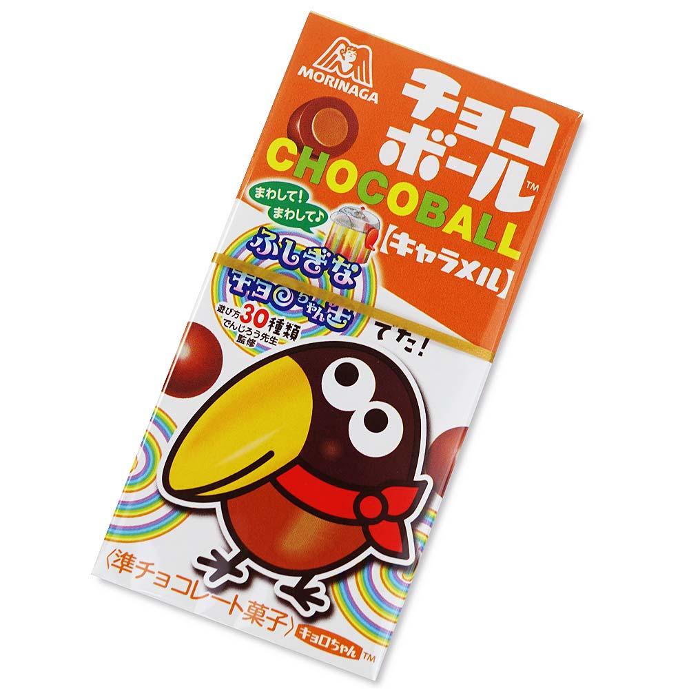 森永製菓 チョコボール キャラメル(20個入)