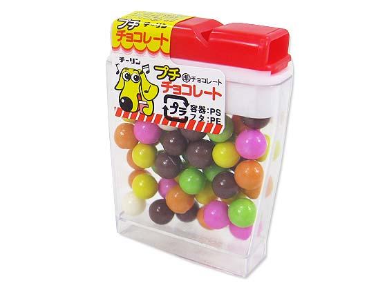 【駄菓子のまとめ買い・チョコ系の駄菓子】 チーリン プチチョコ (30個入)
