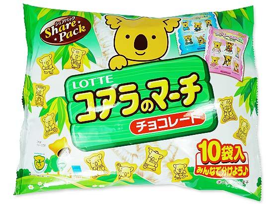 【お菓子のまとめ買い・チョコ系の駄菓子】ロッテ コアラのマーチシェアパック 120g 大袋 (10袋入)