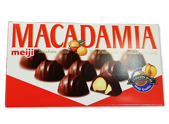 【お菓子まとめ買い・チョコレート系のお菓子】明治 9粒 マカダミアチョコ (10個入)