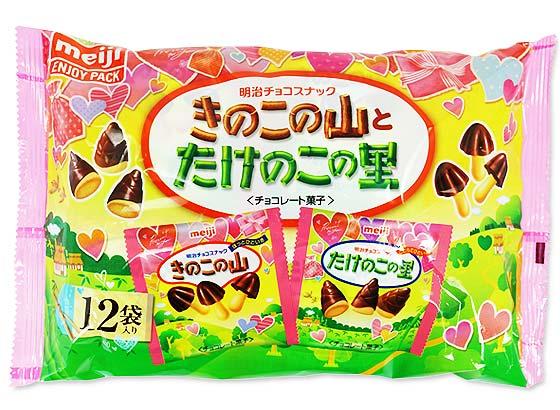 【お菓子のまとめ買い・チョコ系の駄菓子】明治 きのこの山とたけのこの里 大袋 (12袋入)