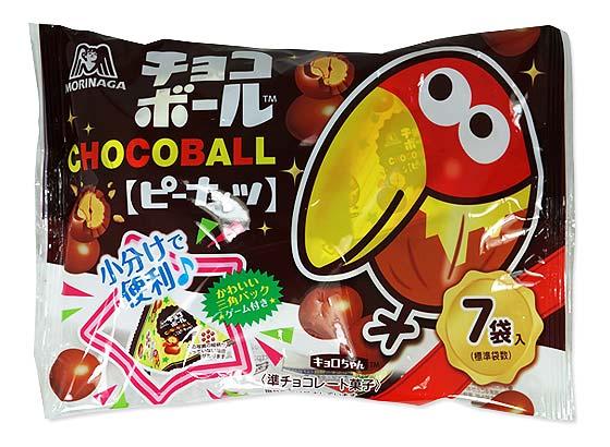 【お菓子のまとめ買い・チョコ系の駄菓子】森永 チョコボール ピーナッツ 79g 大袋 (12袋入)