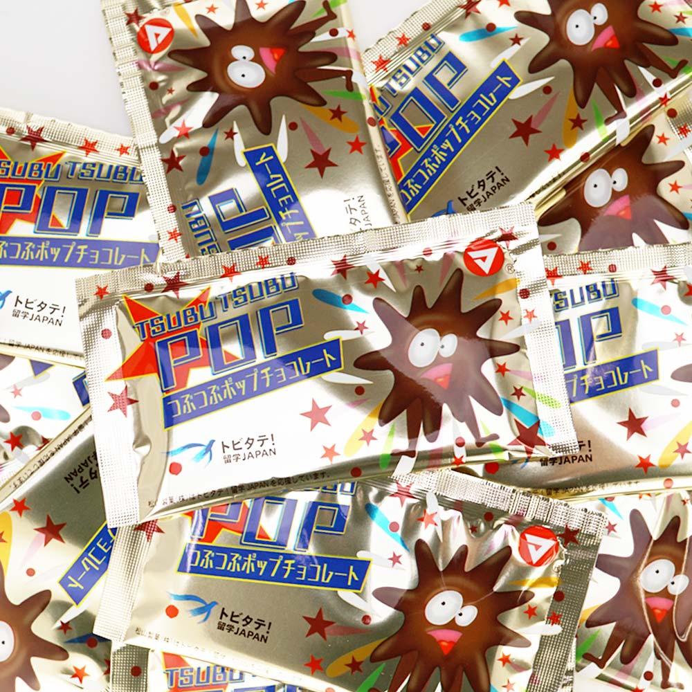 松山製菓 つぶつぶ ポップチョコレート (30個入) 駄菓子 チョコ まとめ買い お菓子 子供会