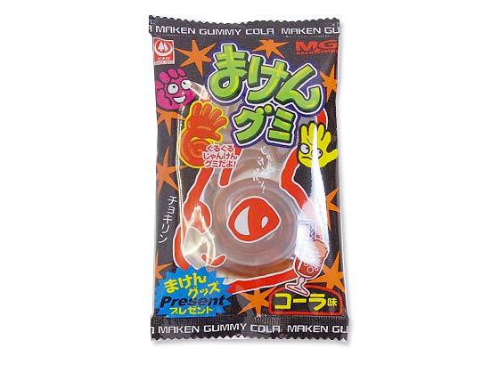 杉本屋 のびるグミ まけんグミ コーラ  (バラ売り) 駄菓子1個売り ばら売り グミ お餅 お菓子