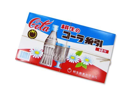【駄菓子のまとめ買い・あめ系の駄菓子】耕生のコーラ糸引 60付
