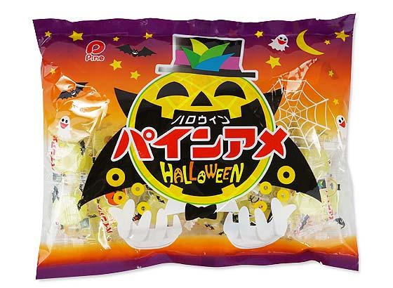 お菓子のまとめ買い・キャンディ系の駄菓子 パイン ハロウィン パインアメ (240g) (10個入り)
