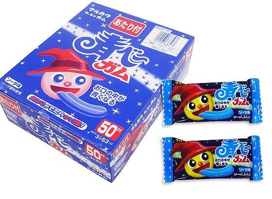 【駄菓子のまとめ買い・ガム系の駄菓子】 マルカワ 青べーガム (50個プラス当たり3個)