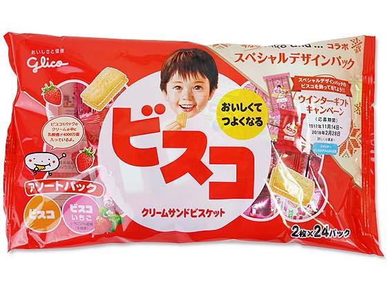 お菓子まとめ買い・ビスケット・クッキー系のお菓子 グリコ ビスコアソート (2枚×24個)