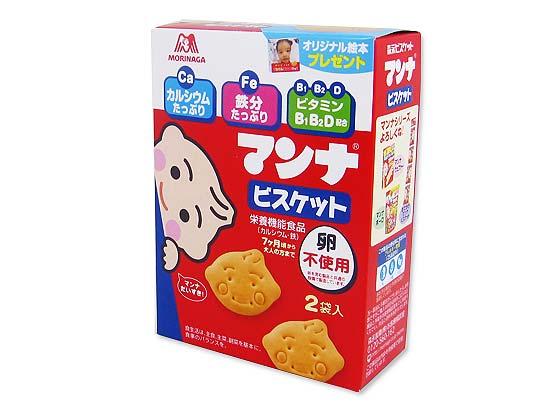 【お菓子まとめ買い・ビスケット・クッキー系のお菓子】 森永 マンナ ビスケット (5個入)