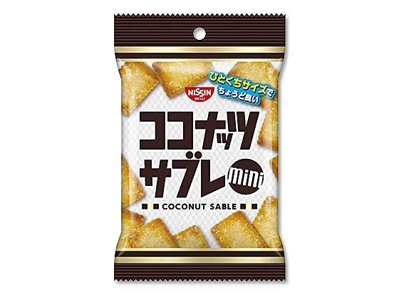 【駄菓子のまとめ買い・ビスケット系の駄菓子】日清シスコ ココナッツサブレミニ 50g×10袋