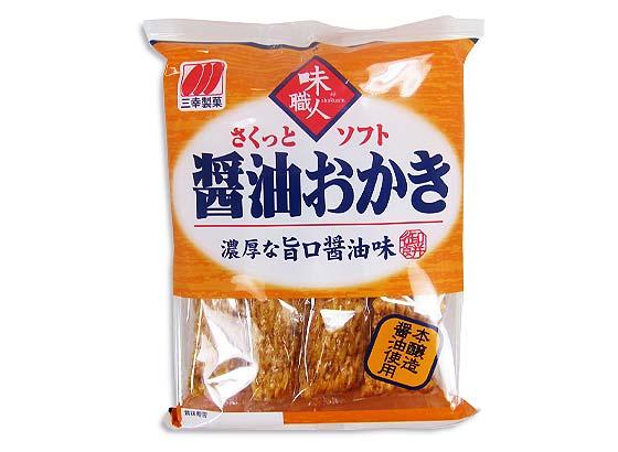 【お菓子のまとめ買い・おかき(あられ・おかき餅)】 三幸製菓 12枚 味職人醤油おかき (20個入)