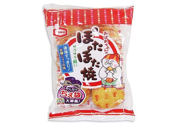 【お菓子のまとめ買い・おかき(あられ・おかき餅)】 亀田製菓 22枚 ぽたぽた焼き(12個入)
