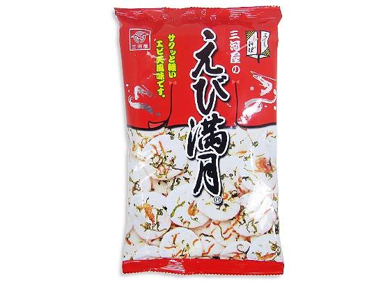 【お菓子のまとめ買い・おかき(あられ・おかき餅)】 三河屋 えび満月(12袋入)