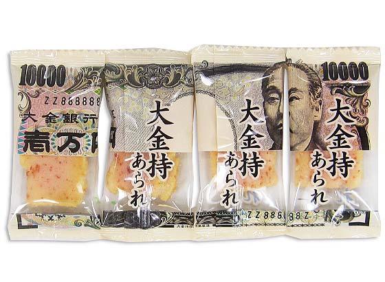 【業務用・お菓子】大金持ちあられ(300g)