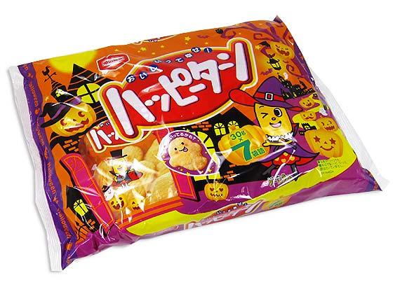【ハロウィン限定のお菓子】 ハロウィン お徳用 ハッピーターン30g×7袋 【亀田】