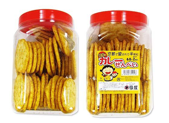 【お菓子のまとめ買い・スナック系の駄菓子】 雷屋 カレーせんべい (60+2入)