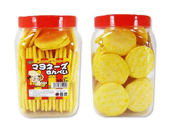 【駄菓子・業務用 ポット入りおかき】 雷屋 マヨネーズせんべい (62枚ポット入