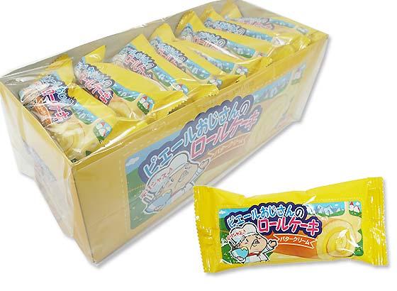 【お菓子のまとめ買い・焼菓子のお菓子】やおきん ピエールおじさんのロールケーキ バタークリーム(24個入)