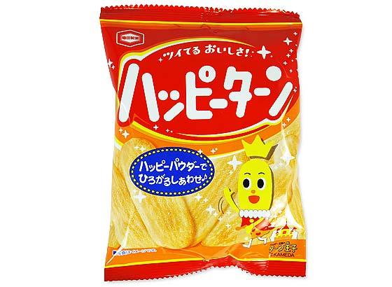 お菓子のまとめ売り・米菓・せんべい系のお菓子 亀田 ハッピーターン 32g(10個入)