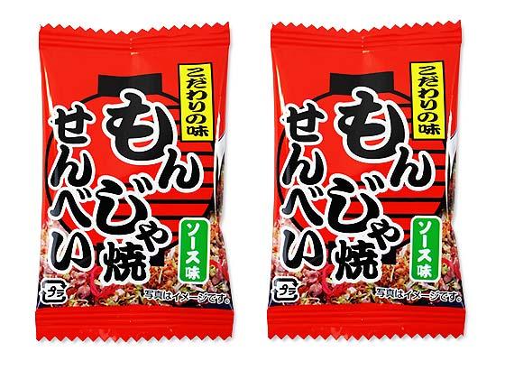 【駄菓子のまとめ買い・米菓・せんべい系の駄菓子】 タクマ もんじゃ焼せんべい ソース味 (50個入)