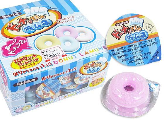 【駄菓子のまとめ買い・ラムネの駄菓子】 丹生堂 ドーナッてるのラムネ (80個)