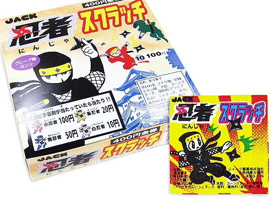 【イベント・縁日用駄菓子 駄菓子当て物】忍者スクラッチ(100付金券分40個付) 【ジャック】